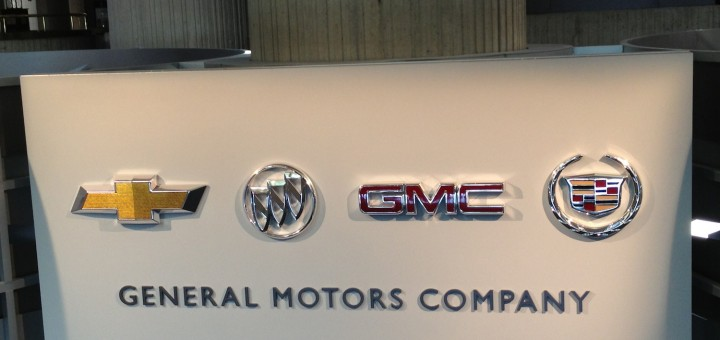 an overview of the ford motor company general motors company and the crysler corporation Global automotive artificial intelligence market outlook 2017-2023 - the big three are ford motor company, general motors, and fiato chrysler automotive.