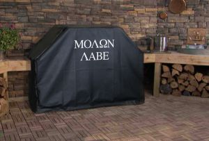 Molon Labe Logo Grill Cover